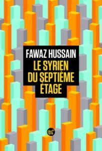 hussein-syrien2-5b685ef9ef41c